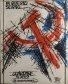 simbolo politico del comunismo: falce e martello